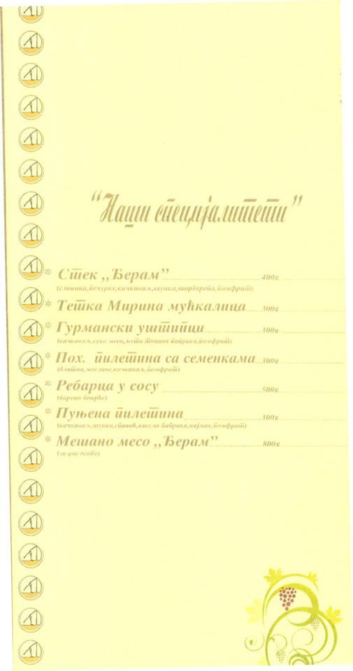 http://www.kafanadjeram.rs/wp-content/uploads/2014/07/6.jpg